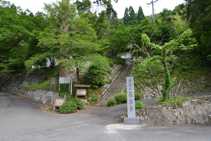 長楽寺 (ちょうらくじ)薬師如来座像他 鳥取日野町 – 静地巡礼
